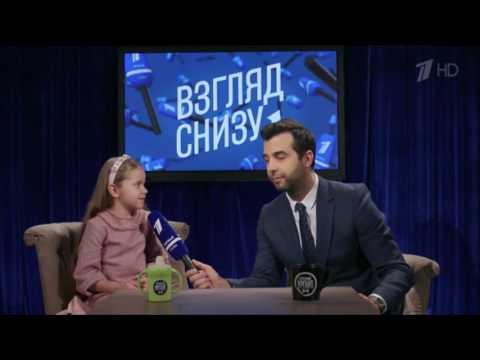 Скрытый талант превращать людей в армян
