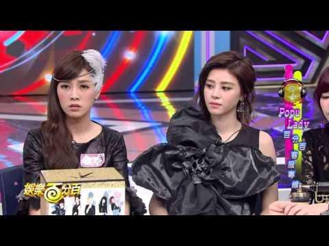 娛樂百分百2015.10.20(二) LIVE直播