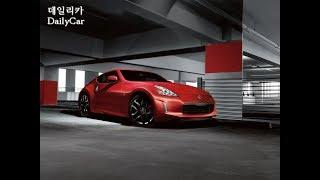 닛산, 2016년형 370Z 국내 출시..가격은 519…