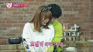 【TVPP】Hong Jin Young - I'm Wearing Red Lingerie, 나… …