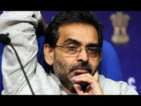 Kaun Jitega 2019(27.08.18): With his kheer remark, is Upendra Kushwaha looking for options?