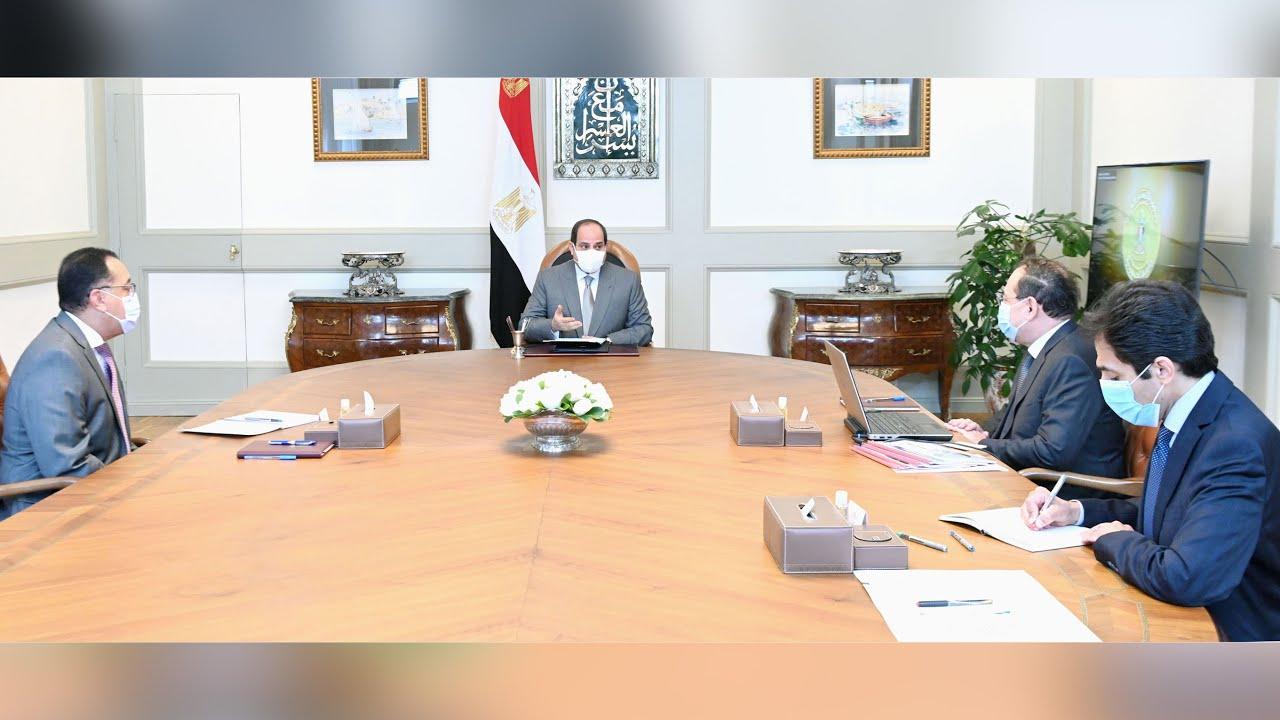 الرئيس عبد الفتاح السيسي يجتمع برئيس مجلس الوزراء ووزير البترول والثروة المعدنية