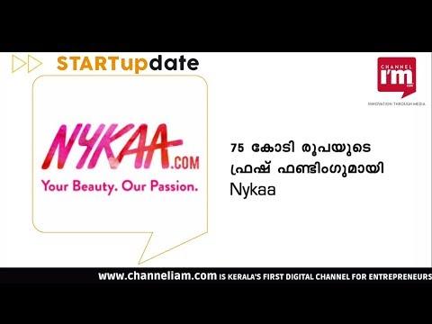 Online beauty retailer Nykaa raises Rs 75 Cr