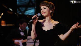 エディット・ピアフの壮絶な生涯を歌で綴る『ドラマチックリサイタル』...