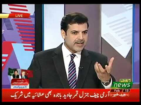 Such Tou Yeh Hai with Anwar ul Hassan - Thursday 13th February 2020