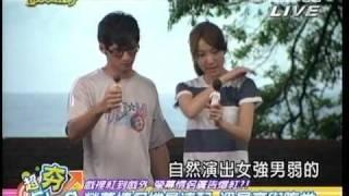 2010.10.14-最佳螢幕情侶-溫昇豪&隋棠