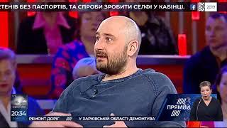 Бабченко: поки Україна не перейде на українську мову - росіяни постійно будуть лізти