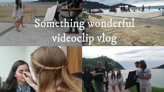 Sarah en Julia Something Wonderful videoclip vlog deel 1