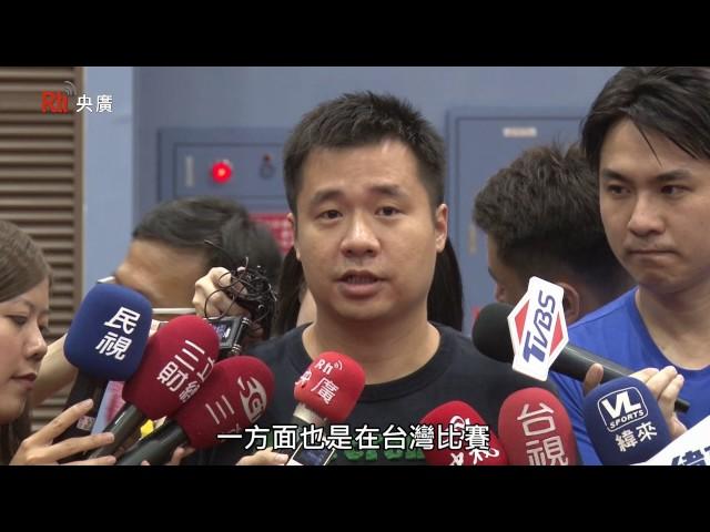 【央廣】世大運備戰 桌球、跆拳道品勢奪金希望濃