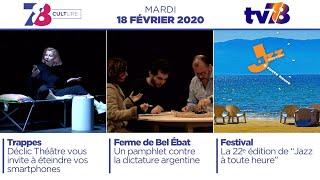 7/8 Culture. Emission du mardi 18 février 2020