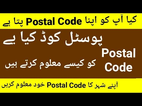 How To Find Postal Code My City Easy Find In Pakistan Jaspal Codes