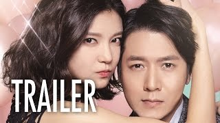 Скачать One Thing She Doesn T Have OFFICIAL HD TRAILER Korean Actress Scandal Rom Com