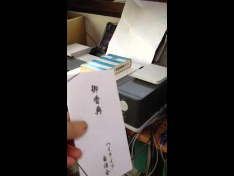 袋 印刷 香典