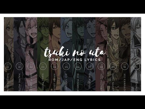 FULL_ツキノウタ (Tsuki no Uta) JAP/ROM/ENG LYRICS