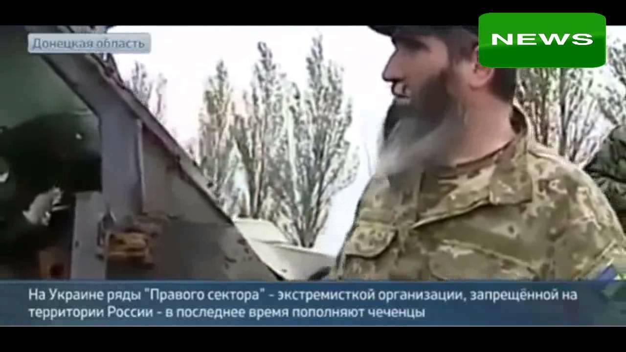 Видео-новости Украины сегодня смотреть онлайн