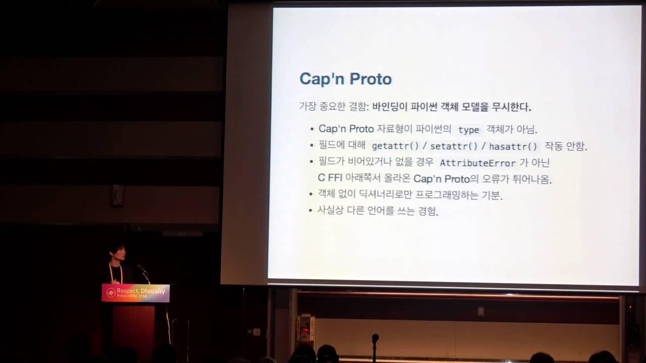 Image from RPC 프레임워크 제작 삽질기