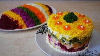 Селедка под шубой ПО- НОВОМУ и овощной салат Салаты на Новогодний стол .Салат на Новый год