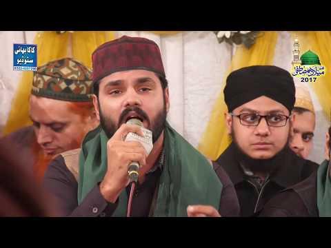 Tu Raheem Ve A tu kareem Ve A By Muhammad Asif Chishti 29.11.2017