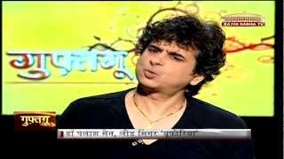 Guftagoo with Palash Sen & Debajyoti