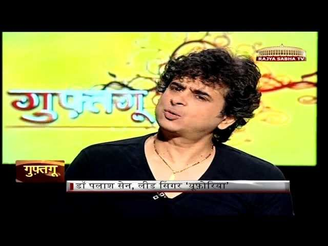 Guftagoo with Palash Sen & Debajyoti Travel Video