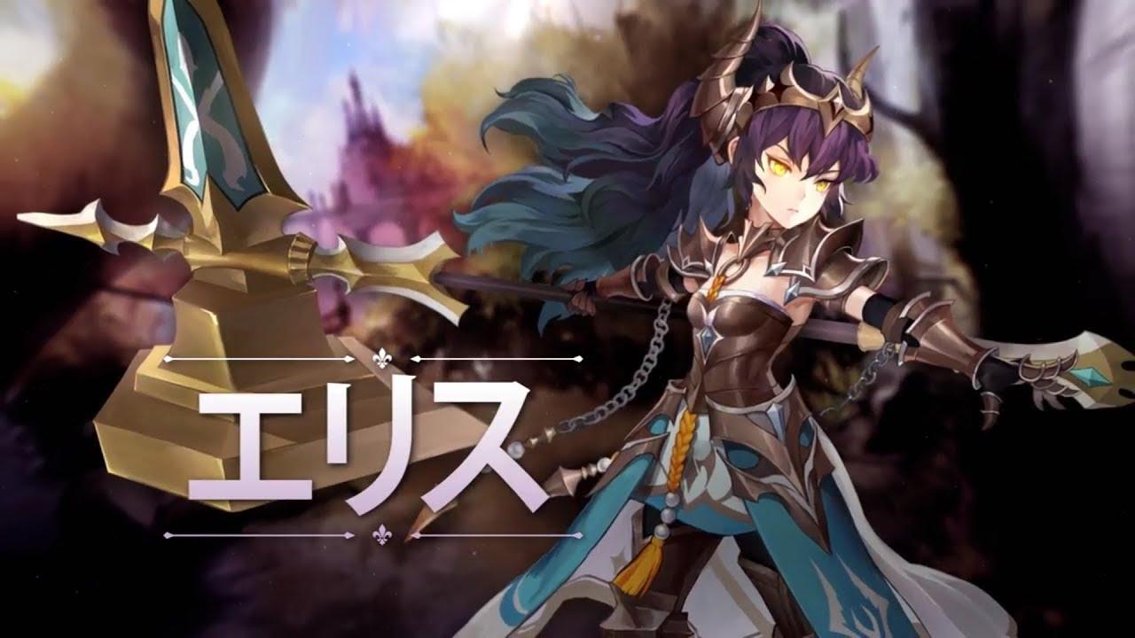 Seven Knights Aris [Eris] Teaser (Japanese ios/android)