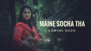 Selfish Song | Teaser | Maine Socha Tha | Salman Khan | Atif Aslam | Race 3