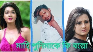 Bd Best funny video   new video 2018   bd comedy video   Bappi funny video