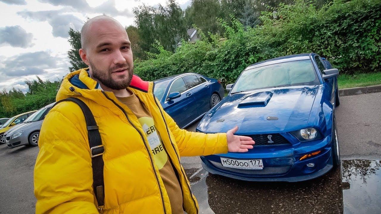 Разбили Мустанг GT сразу после покупки