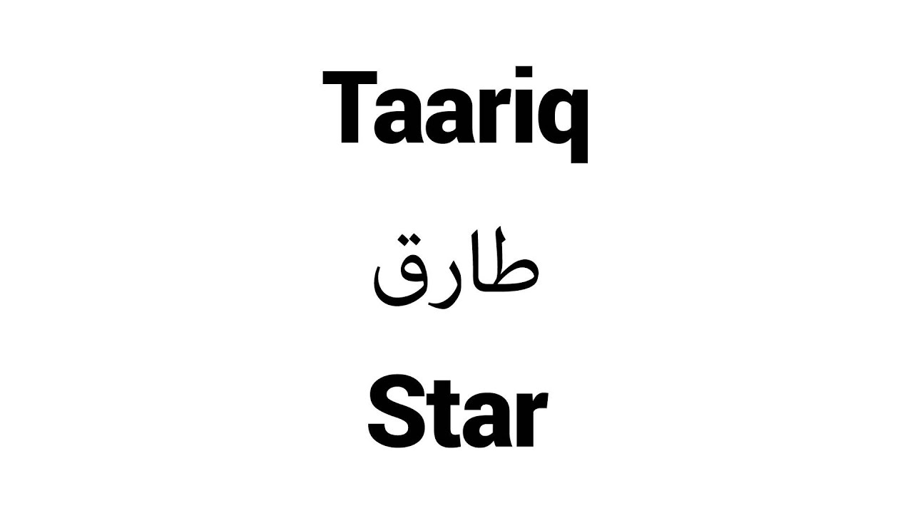 Taariq - Islamic Name Meaning - Baby Names for Muslims