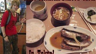 Tokyo Michelin-Starred Restaurants #1: Nakajima