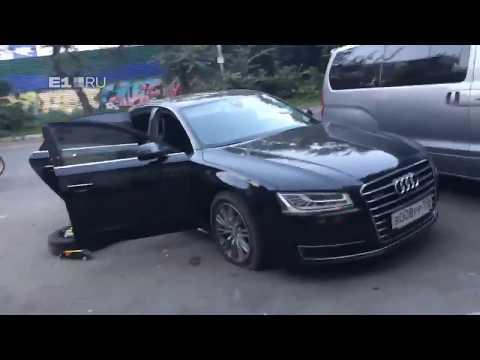 Как в 90-е: в Екатеринбурге расстреляли Audi