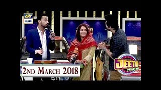 Jeeto Pakistan - 2nd March 2018 - ARY Digital Show