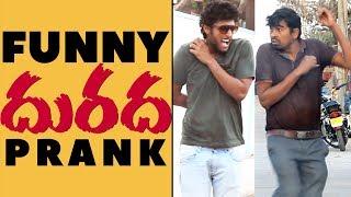 DURADA a Funny Telugu Prank | Telugu Pranks | Pranks in Hyderabad 2020 | FunPataka