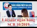 Lãi suất ngân hàng SCB mới nhất tháng 10/2019: Lãi suất tiền gửi thông thường cao nhất 7,75%