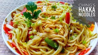 Chings Chowmein Recipe In Hindi | Ching Chinese Hakka Noodles By Indian Food Made Easy