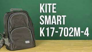 Розпакування Kite Smart 16 л для хлопчиків K17-702M-4