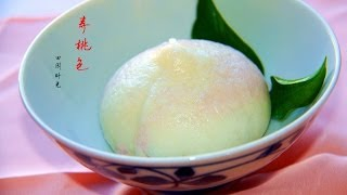 寿桃包Peach shaped steam buns