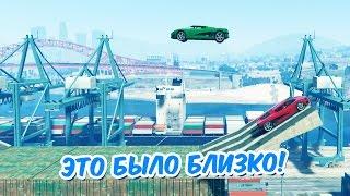 ЭТО БЫЛО БЛИЗКО!   Гонки GTA V #6