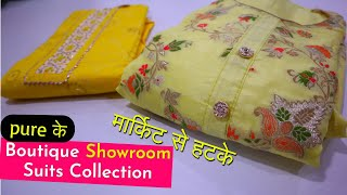 pure के Boutique Showroom Suits A ग्रेड/ LIMITED Collection/ क्रांतिकारी लम्बे चौड़े बढ़िया सूट