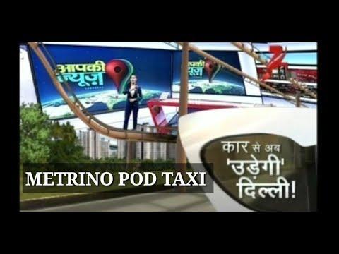 'Metrino Pod' flying taxi project Delhi NCR