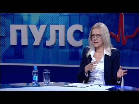 Mirko Sarovic - Puls  17.11.2016 - (BN televizija 2016)