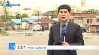 헬로TV뉴스-통영시의 무분별한 도시개발 계획(CJ헬로비…