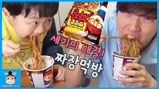 뽀로로 짜장 빨리 먹기 챌린지! 얼음 짜장면 되다? (차가움주의ㅋ) ♡ 귀여운 먹방 대결 Pororo Noodle  Challenge | 말이야와친구들 MariAndFriends