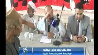 برنامج حق عرب