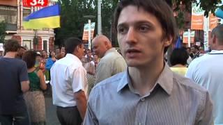 В Днепропетровске продолжается акция «Стоп Путин»