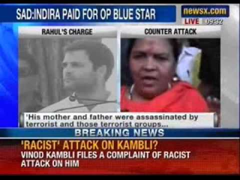 Rahul Gandhi holds BJP responsible for Muzaffarnagar riots - News X Travel Video