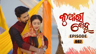 Kunwari Bohu | Full Ep 667 | 23th Feb 2021 | Odia Serial - TarangTV