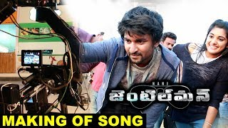 Making of Song || Gusa Gusa Lade Song Making ||...