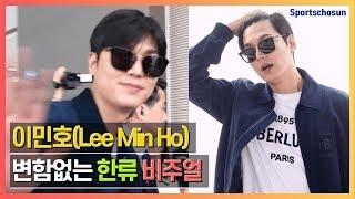 이민호(Lee Min Ho), 변함없는 한류 비주얼 (190618 Incheon Airport)