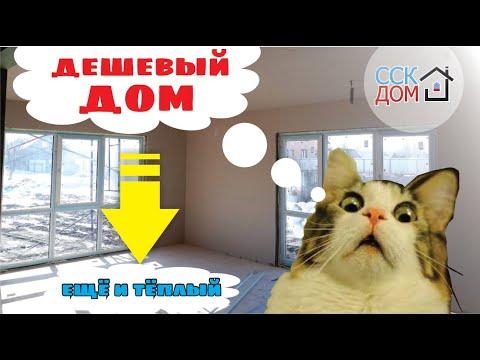Этапы строительства дома в с. Лопатино , Самарская область 2019 г.